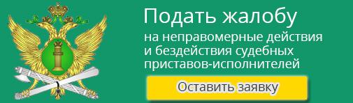 Судебные приставы Северодвинска (ОСП по городу Северодвинску)